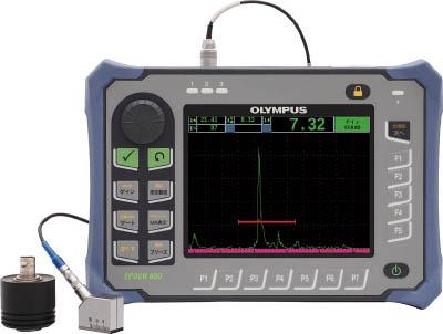 [超音波探傷器]オリンパス(株) オリンパス 超音波探傷器 EPOCH650 EPOCH650 1台【773-6525】【代引不可商品】【別途運賃必要なためご連絡いたします。】