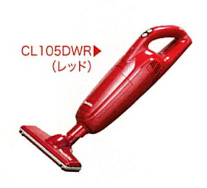 【送料無料】makita マキタ 掃除機 充電式クリーナー レッド バッテリ内臓式 CL105DWR 1台【北海道・沖縄送料別途】【smtb-KD】【_makitacl105dwr】