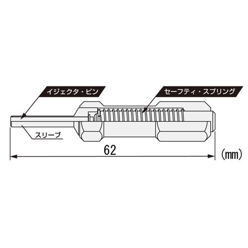 [ピン抜き工具](株)エンジニア エンジニア ピン抜き工具 PAS-34 1個【407-3851】