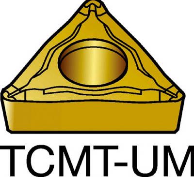 [ターニングチップ]サンドビック(株) サンドビック コロターン107 旋削用ポジ・チップ 2015 COAT TCMT 11 02 04-UM 10個【579-3025】
