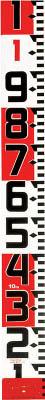 [ロッド]【送料無料】(株)TJMデザイン タジマ シムロンロッド-120 長さ20m 1mアカシロ仕様 紙箱 SYR-20WK 1個【813-4660】【代引不可商品】【北海道・沖縄送料別途】【smtb-KD】