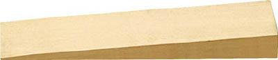 [防爆工具(ウェッジ)]【送料無料】スナップオン・ツールズ(株) バーコ ノンスパーキングウェッジ 全長300mm×刃幅50mm NS600-300-50 1丁【818-3061】【代引不可商品】【北海道・沖縄送料別途】【smtb-KD】