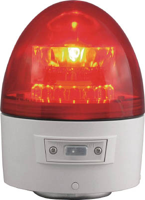 [LED回転灯](株)日惠製作所 NIKKEI ニコカプセル VL11B型 LED回転灯 118パイ 赤 VL11B-003AR 1台【818-3295】