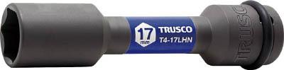 トラスコ中山 株 手作業工具 ソケットレンチ 無料 インパクト用ソケット 自動車整備用 TRUSCO インパクト用薄肉ホイルナットロングソケット 10%OFF 17mm差込角12.7 1個 T4-17LHN 819-1174
