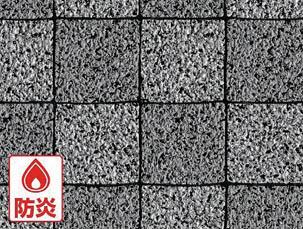 [床材]【送料無料】明和グラビア(株) 明和 屋外用床材 IRF-1042 91.5cm幅×10m巻 GY IRF-1042 1巻【819-6018】【代引不可商品】【北海道・沖縄送料別途】【smtb-KD】