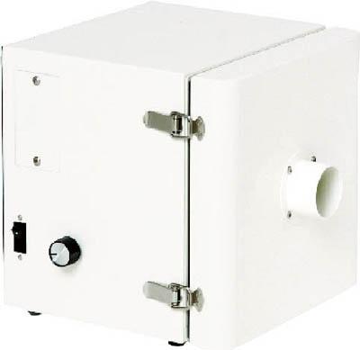 [集じん機]コトヒラ工業(株) コトヒラ 超小型集塵機 ポータブルダストキャッチャー KDC2-D01 1台【820-2937】【代引不可商品】【別途運賃必要なためご連絡いたします。】