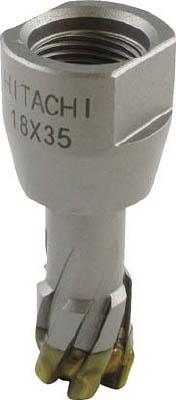 [磁気ボール盤カッター]工機ホールディングス(株) HiKOKI スチールコア(N) 32mm T35 0031-4210 1本【793-4084】