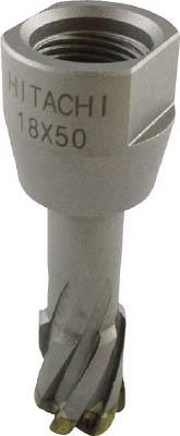 [磁気ボール盤カッター]工機ホールディングス(株) HiKOKI スチールコア(N) 35mm T50 0031-6078 1本【793-4378】