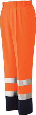[作業服]ミドリ安全(株) ミドリ安全 高視認 イージーフレックスパンツ オレンジ S VE 325-SITA-S 1着【794-9642】