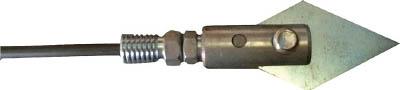 [排水管掃除機(手動タイプ)](株)カンツール カンツール Bスピア・ヘッド PB-6 1本【809-2498】