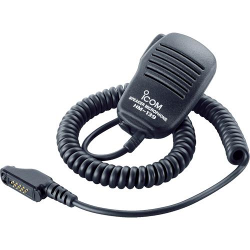 [デジタル無線機]アイコム(株) アイコム 小型スピーカーマイクロホン SJ型 HM186SJ 1個【510-0364】