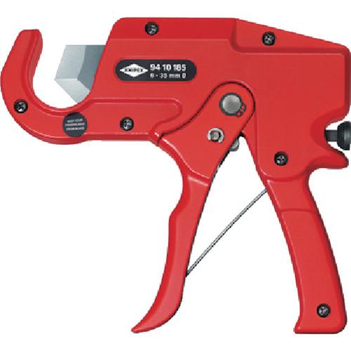 [パイプカッター]KNIPEX社 KNIPEX 9410-185 プラスチックパイプ用カッター 9410185 1丁【835-5193】