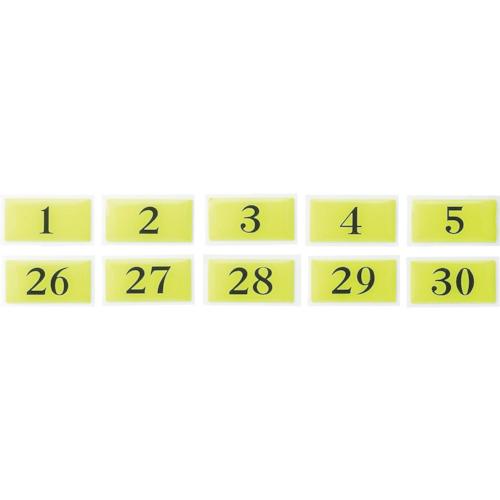 株 光 安全用品 ☆国内最安値に挑戦☆ 標識 標示 サインプレート テーブルナンバー 表示内容1 1枚 BJ261 836-0108 贈答品 蛍光