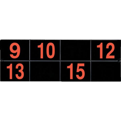 【送料無料】[コールシステム]パナソニック(株) Panasonic サービスコール増設表示器(固定表示) ECE3157 1台【836-2032】【北海道・沖縄送料別途】【smtb-KD】