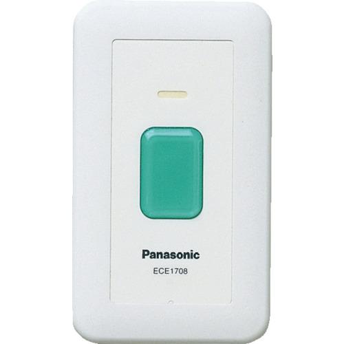 [コールシステム]パナソニック(株) Panasonic 小電力型ワイヤレス 壁掛発信器 ECE1708P 1個【836-2050】