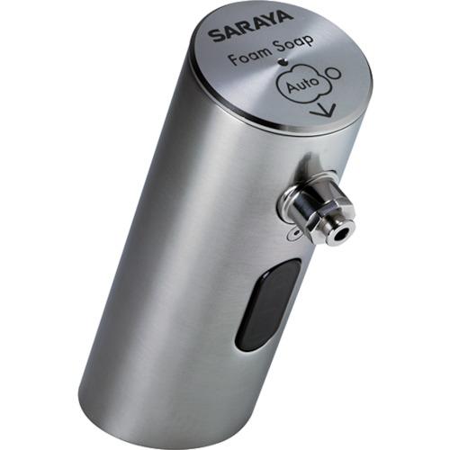 [自動手指消毒器]サラヤ(株) サラヤ フォームソープディスペンサー SD-3100FD 46696 1個【836-6809】【代引不可商品】【別途運賃必要なためご連絡いたします。】