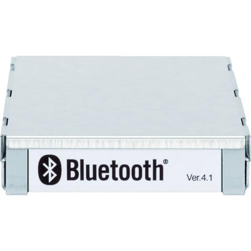 【送料無料】[ワイヤレスシステム]ユニペックス(株) ユニペックス Bluetoothユニット BTU100 1台【855-2908】【代引不可商品・メーカー直送】【北海道・沖縄送料別途】【smtb-KD】