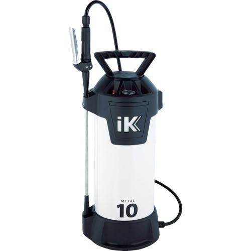 【送料無料】[噴霧器(蓄圧式)]Goizper社 iK 蓄圧式噴霧器 METAL10 83272 1台【856-9941】【北海道・沖縄送料別途】【smtb-KD】