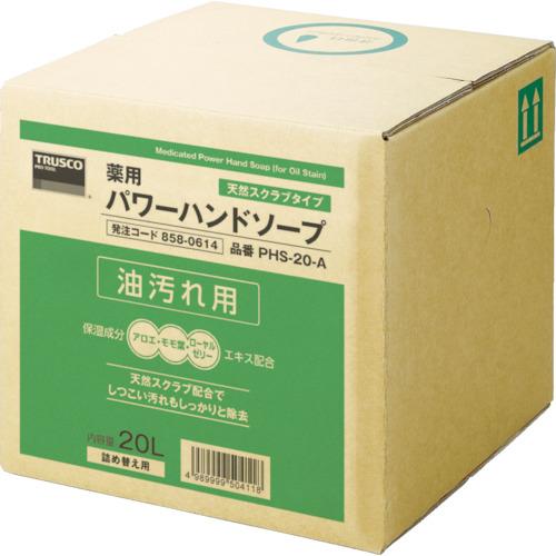 [ハンドソープ]トラスコ中山(株) TRUSCO 薬用パワーハンドソープ 20L PHS20A 1個【858-0614】