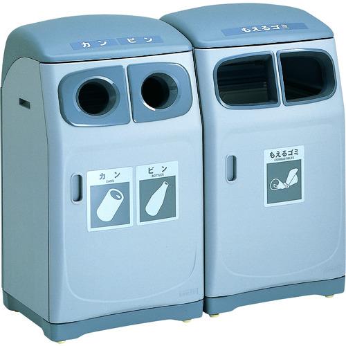 [ゴミ箱]河淳(株) KAWAJUN スカイボックス110-AA もえるゴミ AA774 1台【115-8551】【別途運賃必要なためご連絡いたします。】