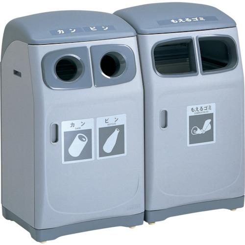 [ゴミ箱]河淳(株) KAWAJUN スカイボックス110-CD カン・ビン AA777 1台【115-8557】【別途運賃必要なためご連絡いたします。】