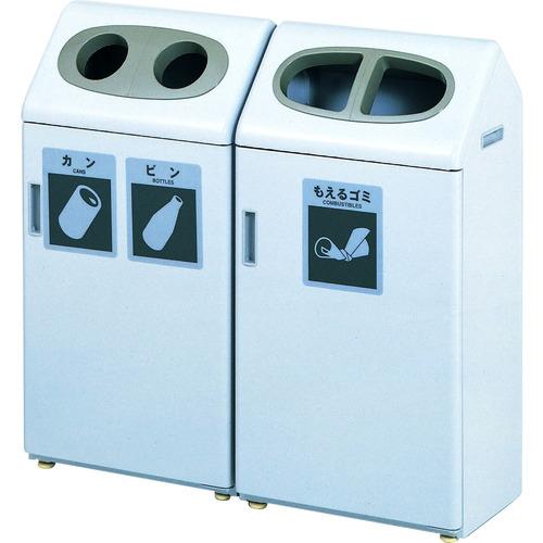 [分別ペール]河淳(株) KAWAJUN 分別ボックスS45G-BB もえないゴミ AA657 1台【115-8631】【別途運賃必要なためご連絡いたします。】