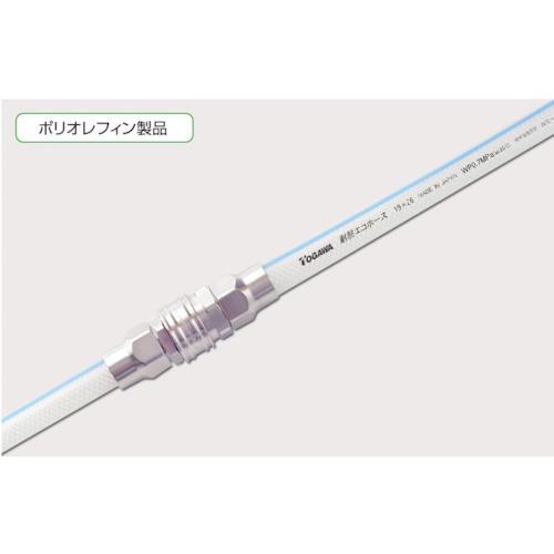 [工業用ホース]十川産業(株) 十川 耐熱エコホース 12×18mm 25m TEH-12-25 1本【119-3462】【別途運賃必要なためご連絡いたします。】