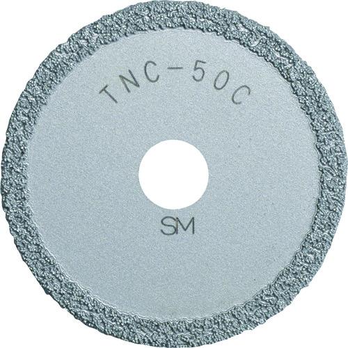 [塩ビ管内面カッター]トップ工業(株) TOP 塩ビ管内径カッター用 替刃 TNC-50C 1枚【123-4479】