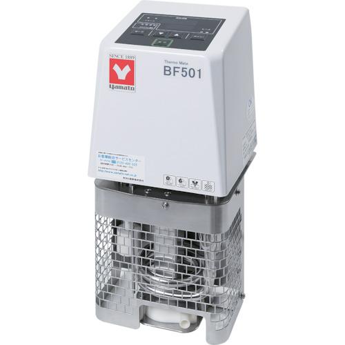 [投込式恒温装置]ヤマト科学(株) ヤマト サーモメイト BF501 1台【102-5971】【別途運賃必要なためご連絡いたします。】