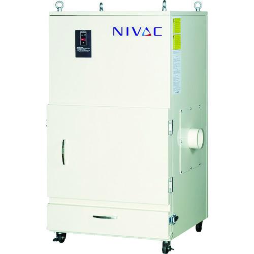 [集じん機](株)NIVAC NIVAC 手動ちり落とし式 NBC-75PN 60HZ NBC-75PN-60HZ 1台【102-6132】【別途運賃必要なためご連絡いたします。】