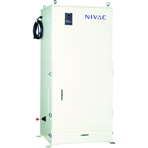 [集じん機](株)NIVAC NIVAC 手動ちり落とし式 NBC-150PN 50HZ NBC-150PN-50HZ 1台【102-6133】【別途運賃必要なためご連絡いたします。】