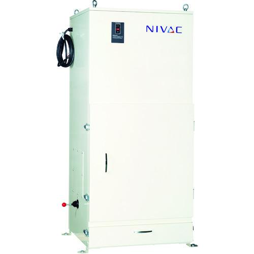 [集じん機](株)NIVAC NIVAC 手動ちり落とし式 NBC-150PN 60HZ NBC-150PN-60HZ 1台【102-6134】【別途運賃必要なためご連絡いたします。】