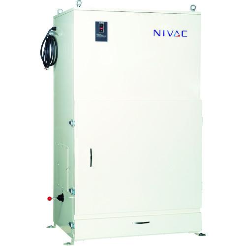 [集じん機](株)NIVAC NIVAC 手動ちり落とし式 NBC-220PN 50HZ NBC-220PN-50HZ 1台【102-6135】【別途運賃必要なためご連絡いたします。】