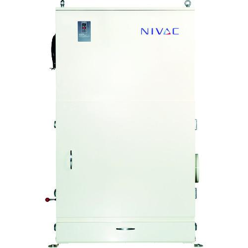 [集じん機](株)NIVAC NIVAC 手動ちり落とし式 NBC-370PN 50HZ NBC-370PN-50HZ 1台【102-6137】【別途運賃必要なためご連絡いたします。】