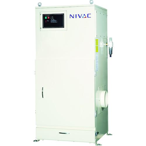 [集じん機](株)NIVAC NIVAC パルスジェット式集じん機 NJS-150PN 50HZ NJS-150PN-50HZ 1台【102-6139】【別途運賃必要なためご連絡いたします。】