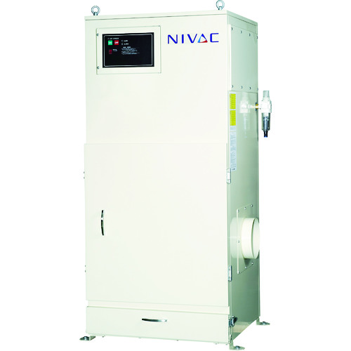 [集じん機](株)NIVAC NIVAC パルスジェット式集じん機 NJS-220PN 50HZ NJS-220PN-50HZ 1台【102-6141】【別途運賃必要なためご連絡いたします。】