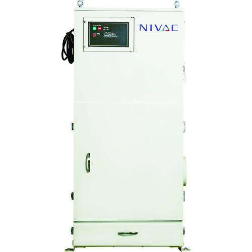 [集じん機](株)NIVAC NIVAC パルスジェット式集じん機 NJS-370PN 60HZ NJS-370PN-60HZ 1台【102-6144】【別途運賃必要なためご連絡いたします。】