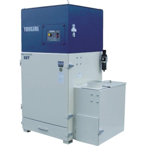 [ヒュームコレクタ]淀川電機製作所 淀川電機 トップランナーモータ搭載溶接ヒューム用集塵機(2.2kW) SET220PTEC-60HZ 1台【114-6093】【別途運賃必要なためご連絡いたします。】