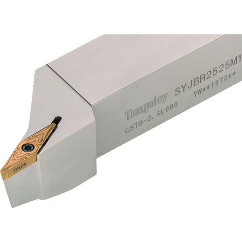 [ターニングホルダー](株)タンガロイ タンガロイ 外径用TACバイト SYJBR2020K16 1本【711-0952】