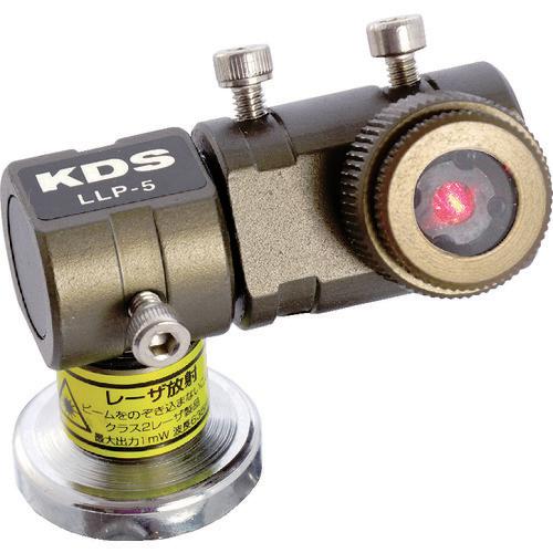 [マーキングレーザー]【送料無料】ムラテックKDS(株) KDS ラインレーザープロジェクター5 LLP-5 1個【363-4531】【北海道・沖縄送料別途】【smtb-KD】