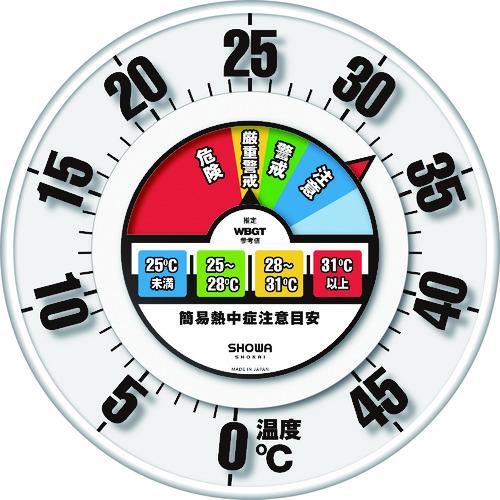 [熱中症指数モニター](株)昭和商会 SHOWA 防雨型30cm温度計 N18-06 1個【123-7511】