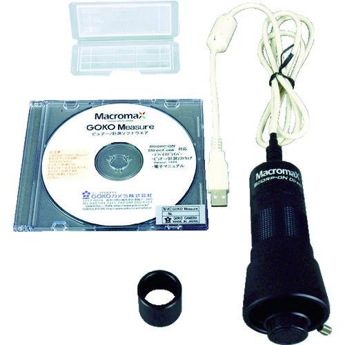 [顕微鏡用システム]【送料無料】GOKOカメラ(株) GOKO SCORP-ON Direct USB SCORP-ON 1S【352-9924】【代引不可商品・メーカー直送】【北海道・沖縄送料別途】【smtb-KD】