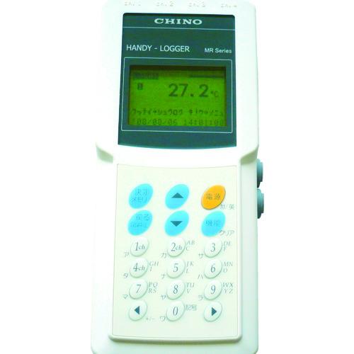 [温湿度記録計(ロガー)](株)チノー CHINO ハンディロガー MR2041-U 1個【461-9676】【代引不可商品】【別途運賃必要なためご連絡いたします。】