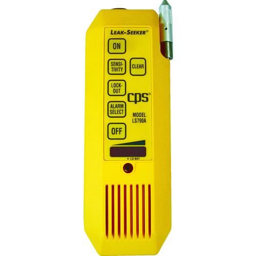 [ガス検知器(冷媒ガス)]BBKテクノロジーズ(株) BBK ガス漏れ検知器 フロンガス用 検知感度20g/年間(R-410A) LS-790B 1個【464-7998】【代引不可商品】【別途運賃必要なためご連絡いたします。】