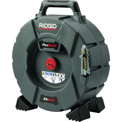[排水管掃除機(電動タイプ)]【送料無料】Ridge Tool Company RIDGID フレックスシャフトK―9―204 64278 1台【171-7615】【北海道·沖縄送料別途】【smtb-KD】
