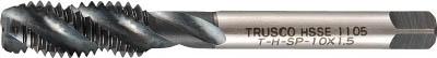 トラスコ中山 株 市販 切削工具 ねじ切り工具 スパイラルタップ M8X1.25 T-H-SP-M8X1.25 1本 TRUSCO 391-3091 チープ