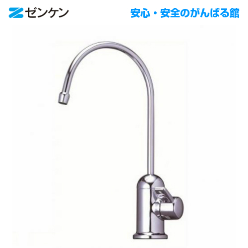 ゼンケン ビルトイン型浄水器アクアホーム(専用水栓型)KMD-50Sゼンケン正規取扱店【代引き手数料無料】