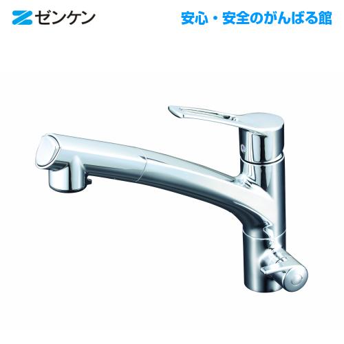 ゼンケン ビルトイン 型 浄水器アクアホーム シャワー付複合水栓KMD-50-ZKゼンケン 正規取扱店【代引き手数料無料】