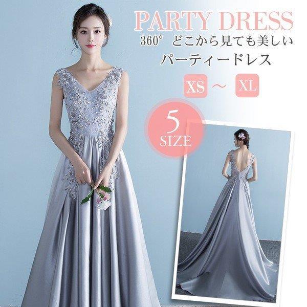 パーティードレス 結婚式 ドレス 袖なし ロングドレス Vネック パーティドレス ウェディングドレス お呼ばれ ドレス 二次会 ドレス
