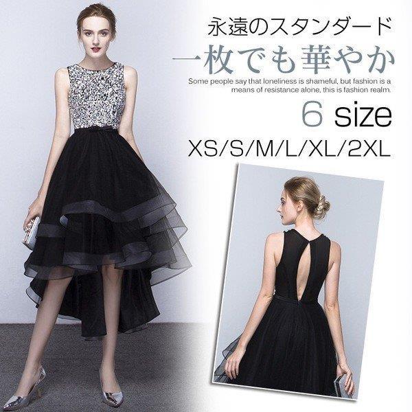 パーティードレス 結婚式 ドレス パーティドレス 結婚式 ワンピース ドレス A ライン 大きいサイズ 二次会 ドレス ミニドレス お呼ばれドレス